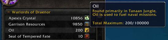 OilResource